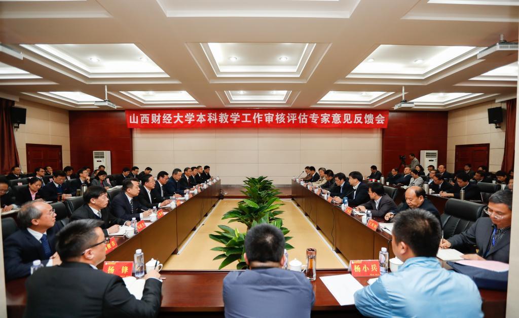 本科教学工作审核评估专家组反馈进校考察意见北京教育学院地址