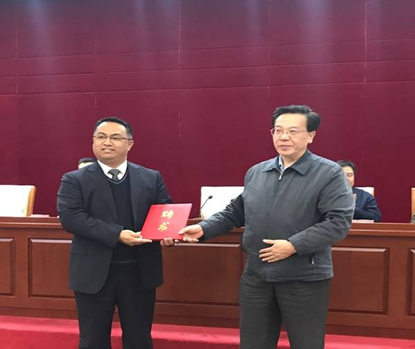 我校郗伟明教授受聘为省委宣传部法律顾问山东省基础教育信息