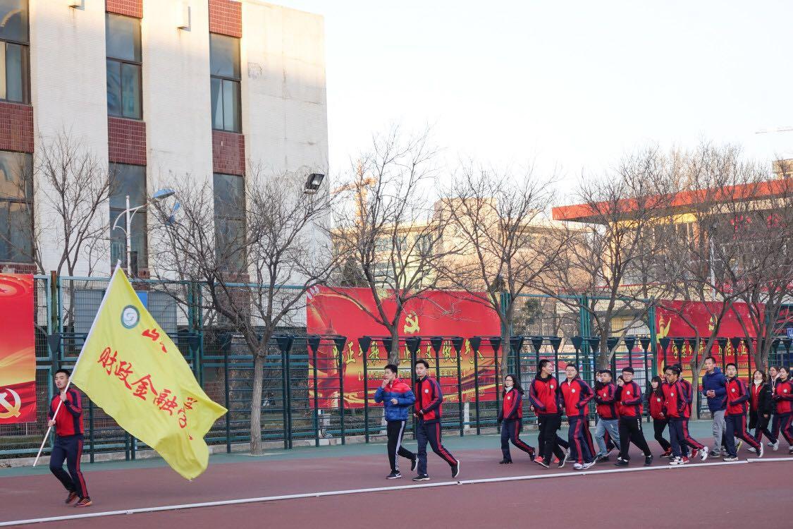 我校2017年师生阳光体育冬季长跑活动正式启动智慧教育家长电脑下载