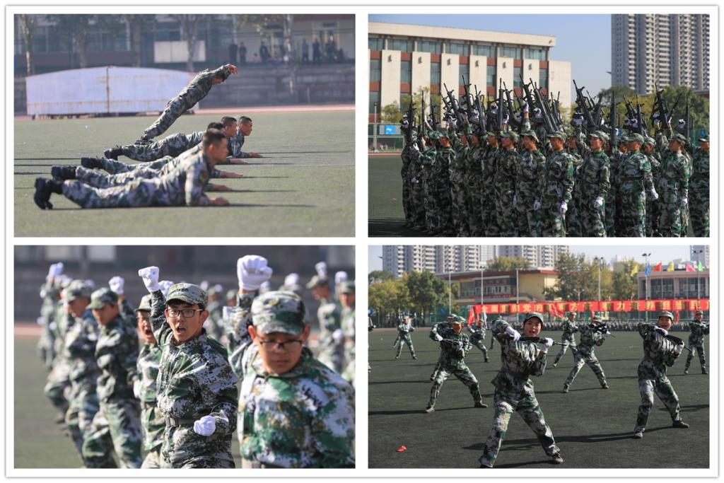 我校隆重举行2018年军事教育汇报表演暨总结表彰大会