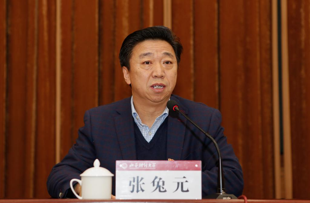 学校召开基层党委书记抓党建工作述职评议会