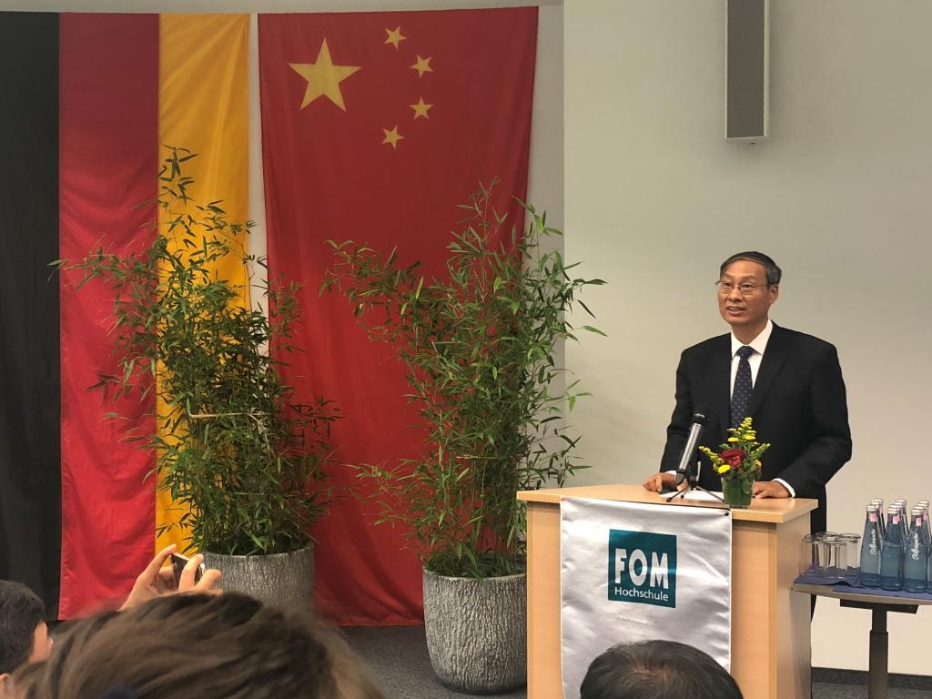 刘维奇校长随山西省教育合作交流团出访德国、捷克、匈牙利商谈教育交流合作事宜