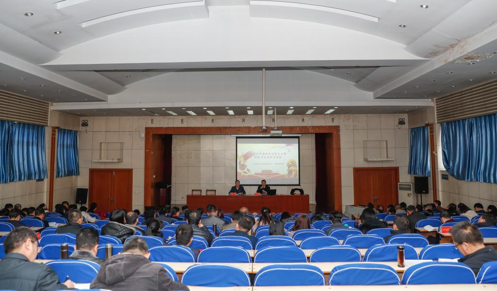 党委副书记顾昭明为分管部门专题宣讲十九大精神熊孩子图片